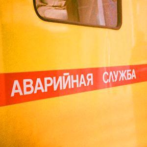 Аварийные службы Краснотуранска