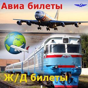 Авиа- и ж/д билеты Краснотуранска