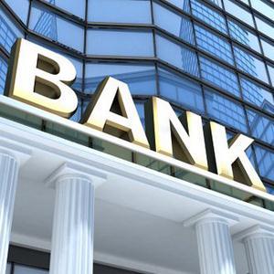 Банки Краснотуранска