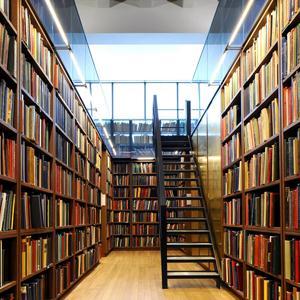 Библиотеки Краснотуранска
