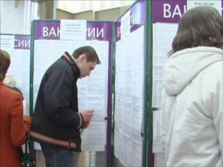 Центры занятости Краснотуранска