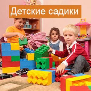 Детские сады Краснотуранска