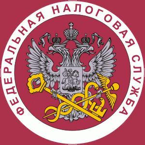Налоговые инспекции, службы Краснотуранска