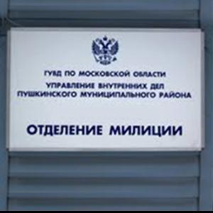 Отделения полиции Краснотуранска