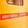 Аварийные службы в Краснотуранске