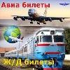 Авиа- и ж/д билеты в Краснотуранске