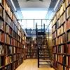 Библиотеки в Краснотуранске