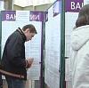 Центры занятости в Краснотуранске