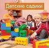 Детские сады в Краснотуранске