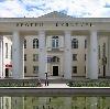 Дворцы и дома культуры в Краснотуранске