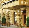 Гостиницы в Краснотуранске