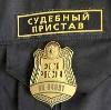 Судебные приставы в Краснотуранске